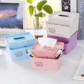 YAHOO618◮塑料抽紙盒創意面紙盒簡約收納盒 韓趣優品☌