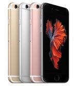 [JS數位]24分期0利率 Apple iPhone 6s 128GB 太空灰、銀色、金色、玫瑰金