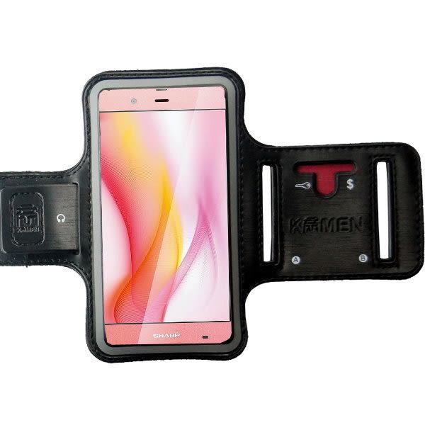 KAMEN Xction 甲面 X行動 Sharp P1 5.3吋 運動臂套 運動臂帶 手機 運動 臂袋 保護套