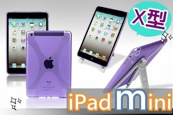 【妃航】經典 X型 蜘蛛 iPad mini 1 / 2 /3 清水套 矽膠套 背蓋 保護套 水晶 保護殼 TPU
