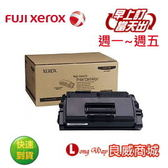 【粉有禮貼紙】Fuij-Xerox 富士全錄 CT350936 原廠高容量黑色碳粉匣  ( 適用機型: DocuPrint 3105  )