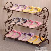 鞋架簡易家用多層簡約現代經濟型鐵藝宿舍拖鞋架子收納小鞋架鞋櫃QM  莉卡嚴選
