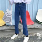 牛仔褲 - 牛仔褲女淺色復古原宿直筒九分褲闊腿褲【韓衣舍】