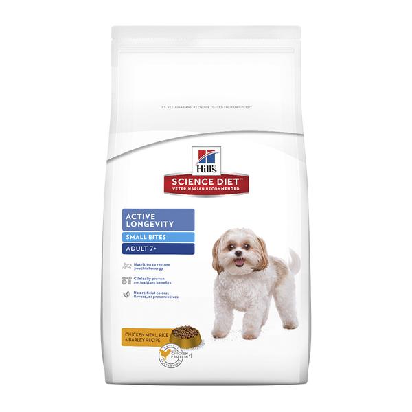 希爾思™寵物食品 7歲以上高齡犬 活力長壽 小顆粒 2公斤 雞肉、米與大麥配方