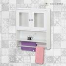 【米朵Miduo】2.2尺壓克力兩門塑鋼浴室吊櫃 防水塑鋼家具
