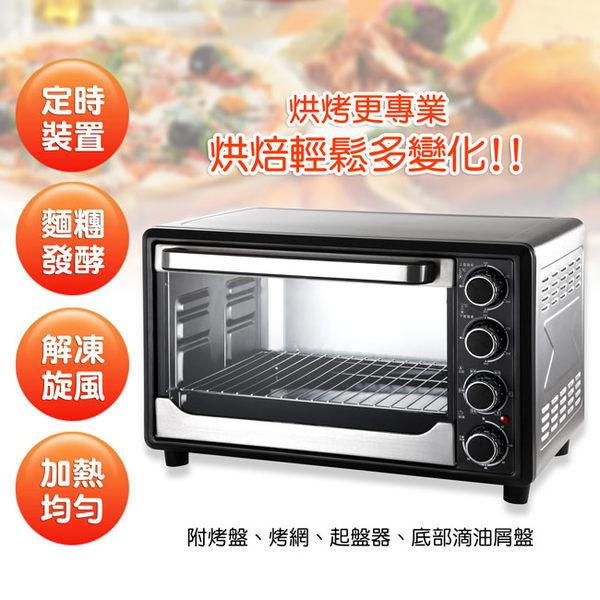 鍋寶 33L雙溫控不鏽鋼旋風烤箱 OV-3300-D