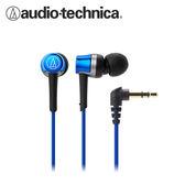 鐵三角 ATH-CKR30 耳道式耳機 藍