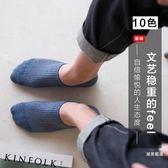 優惠兩天-隱形襪隱形襪子男短襪棉質夏季厚款船襪男士淺口防滑硅膠防臭低筒個性潮