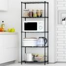 金屬廚房置物架 落地多層微波爐架客廳臥室收納架廚房用品儲物架 降價兩天