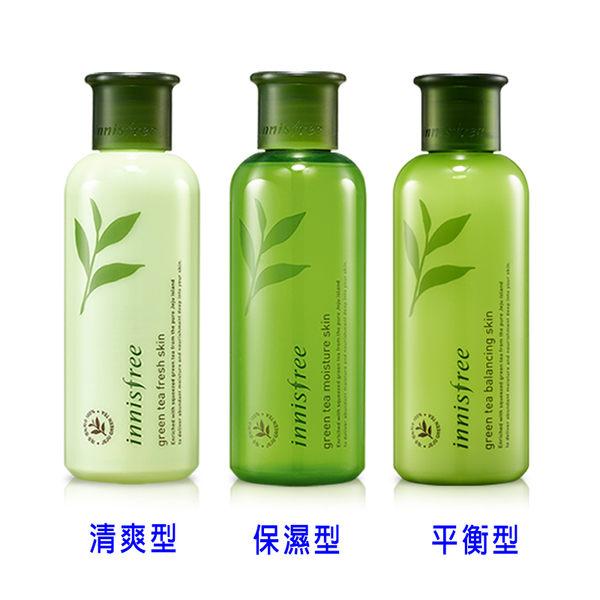韓國 innisfree 清新綠茶香氛化妝水 200ml 3款可選 平衡 清爽 保濕【歐妮小舖】