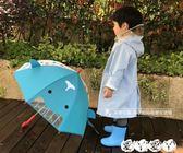 兒童雨衣 兒童雨衣寶寶幼兒園小孩子小童小學生男童女童雨披雨具書包位套裝 【全館9折】
