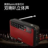 T60老人老年充電插卡新款便攜式迷你隨身聽兒童音樂播放器聽歌機評書機唱戲機音響外放2.1