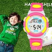 兒童手錶夜光運動防水兒童表男女孩卡通電子手錶【聚可愛】