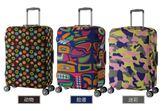 彈力行李箱保護套旅行箱套拉桿箱皮箱子罩20/24/28/30寸加厚耐磨 挪威森林