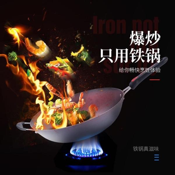 炒鍋 30cm炒鍋鐵鍋平底鍋不粘鍋電磁爐炒鍋炒菜鍋家用 燃氣灶適用