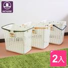 【HOUSE】家家好洗衣籃(2入隨機色)
