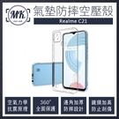 【MK馬克】Realme C21 防摔氣墊空壓保護殼 手機殼 防摔殼