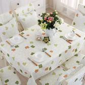 小清新防水餐桌布藝臺布茶幾布簡約餐桌椅套套裝LJ5455『夢幻家居』