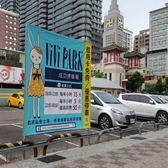 【高雄苓雅區-成功停車場】連續30日停車$3299元無限次數進出ViVi PARK停車場