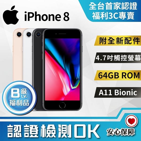 【創宇通訊│福利品】B級 APPLE iPhone 8 64G (A1905) ! 超值手機!實體店有保固 好安心!