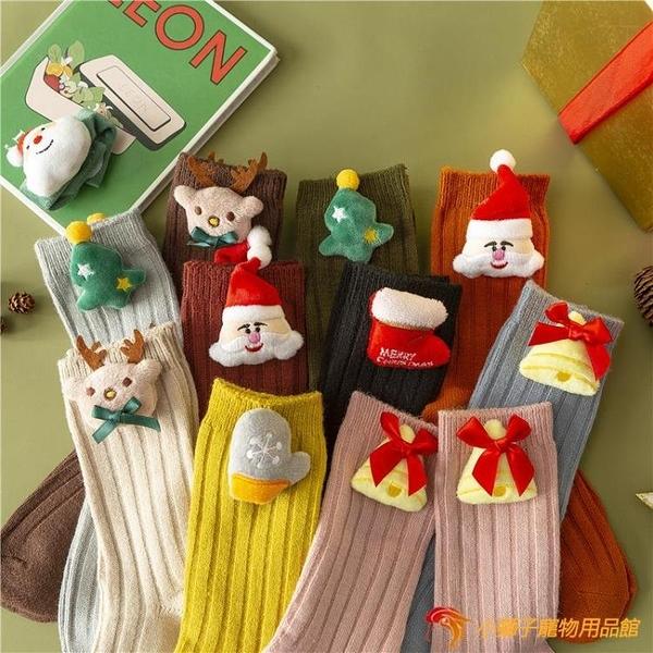 圣誕襪子女秋冬羊毛襪可愛卡通中筒襪日系玩偶襪【小獅子】