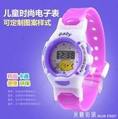 兒童手錶 兒童手表男孩女孩寶寶玩具電子手表小孩男童運動手表0-5歲