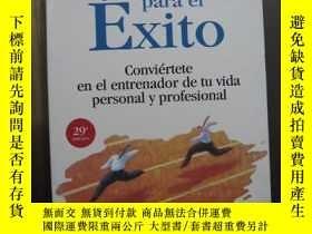 二手書博民逛書店COACHING罕見PARA EL EXITOY10980 COACHING PARA EL EXITO CO