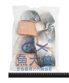 〖試吃促銷〗誠新嚴選鮭魚排(1kg±5%/包)無刺骨鱗#方形-1E6B【魚大俠】FH251