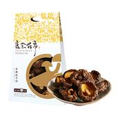 鹿窯菇事.有機乾冬菇(55g/盒,共兩盒)﹍愛食網