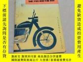 二手書博民逛書店罕見250摩托車的使用和維修19072 浙江省郵電局編寫組編 人
