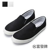【富發牌】超基本款黑白男款懶人鞋-黑/白 2BM18