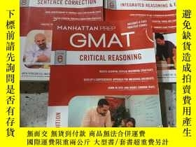 二手書博民逛書店GMAT(6.8.9):SENTENCE罕見CORRECTION