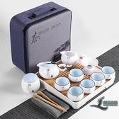 旅行功夫茶具小套裝簡易家用便攜包戶外收納簡約日式茶壺茶藝【邻家小鎮】