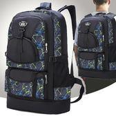 防水大號背包男士特大旅行背包女旅游登山戶外超大容量行李雙肩包 WD 時尚潮流