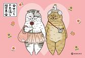 不可思議的貓世界 心花朵朵 /70P/ 不可思議的貓世界 KORIRI /繪畫/