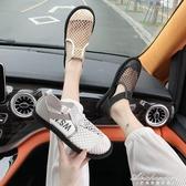 歐貨夏季漁網面女鞋松緊帶包頭涼鞋圓頭娃娃鞋平底鏤空休閑鞋網鞋 黛尼時尚精品