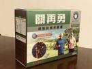 關再勇 綠貽貝精粹膠囊 60包/盒 效期至至2020.06.13 售完為止
