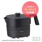 日本代購 siroca SK-M151 ...