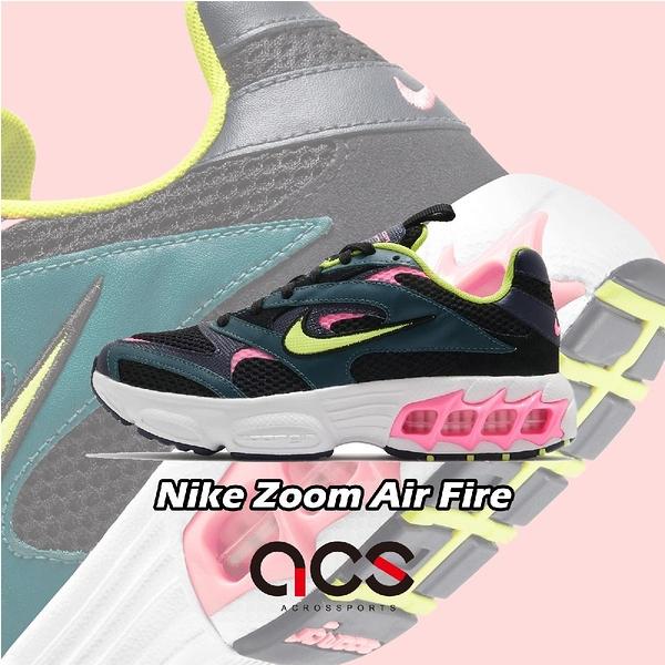 Nike 休閒鞋 Wmns Zoom Air Fire 黑 粉紅 深藍 黃 女鞋 復古 慢跑鞋 【ACS】 CW3876-300