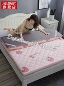 加厚床墊軟墊褥子榻榻米單人1.2米學生宿舍租房專用海綿地鋪睡墊