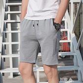 5分短褲男士五分褲韓版褲