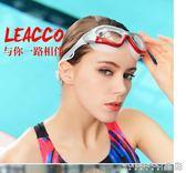 泳鏡  游泳眼鏡透明連體耳塞泳鏡女大框高清防霧防水游泳鏡泳帽套裝  晶彩生活