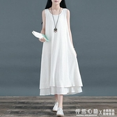中國風無袖雙層裙子棉麻大擺裙亞麻長款打底洋裝文藝范背心長裙 怦然新品