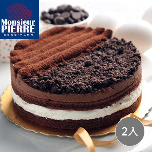 【皮耶先生】皇家黑森林蛋糕2入(6吋/入)