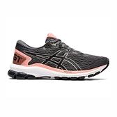 Asics Gt-1000 9 [1012A651-023] 女鞋 運動 休閒 慢跑 緩衝 支撐 舒適 亞瑟士 灰 粉