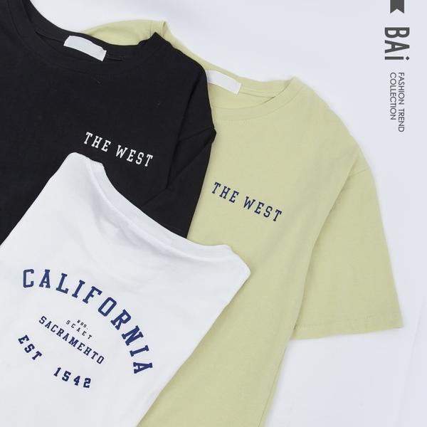 英字雙面印圖圓領短袖T恤上衣-BAi白媽媽【310361】