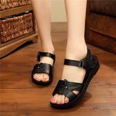 涼鞋平跟平底中老年人涼鞋女中年女涼鞋