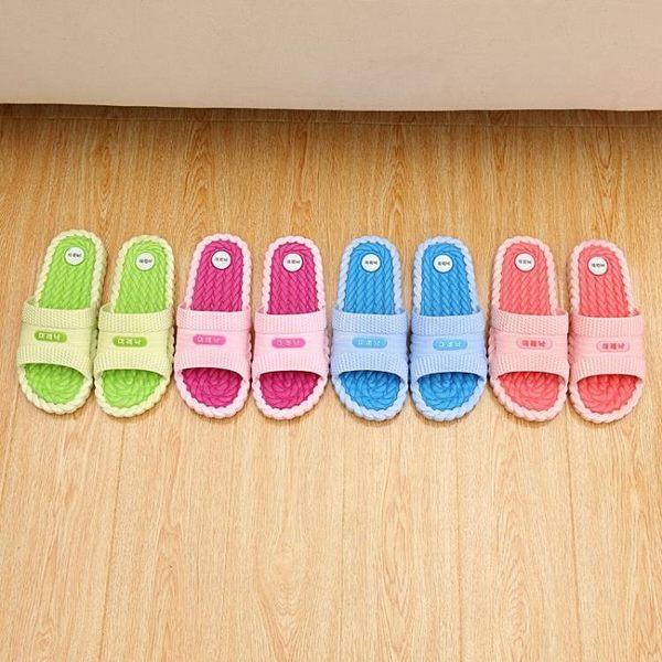 浴室拖鞋  夏季浴室洗澡防滑男女士室內厚底家居拖鞋情侶涼拖鞋 莎瓦迪卡