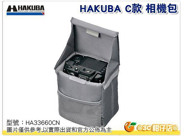 HAKUBA FOLDING INNER SOFT BOX C款 灰色 相機內袋 相機包 攝影包 原廠公司貨