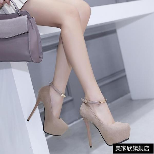 舞鞋新款模特t臺走秀鞋15厘米/14公分超高高跟鞋涼鞋黑色夜店鋼管舞鞋 【新年禮物】